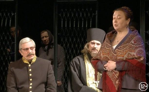 Урок литературы в театре: Воскресение