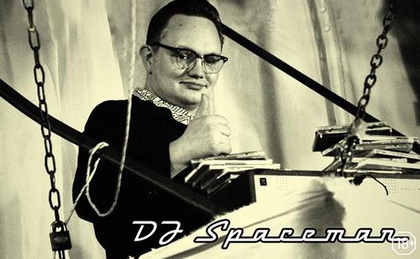 DJ Spaceman