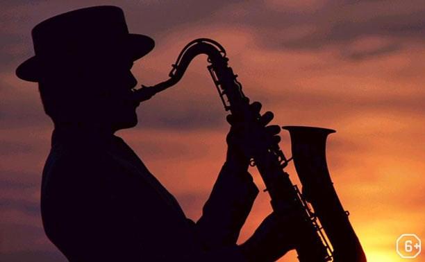 Ритмы волшебного джаза