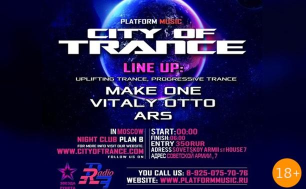 City of Trance