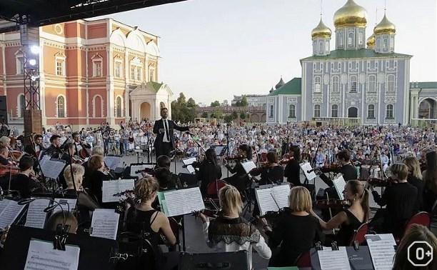 Биг-бэнд губернаторского духового оркестра филармонии
