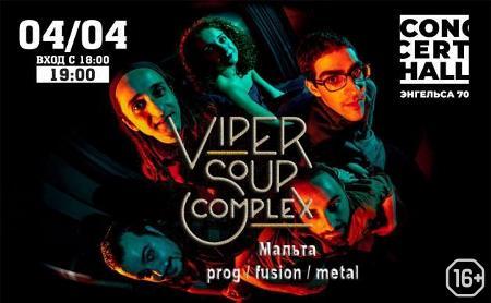 Viper Soup Complex