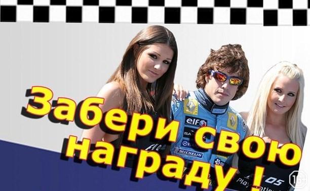 Лучший пилот Kart Park
