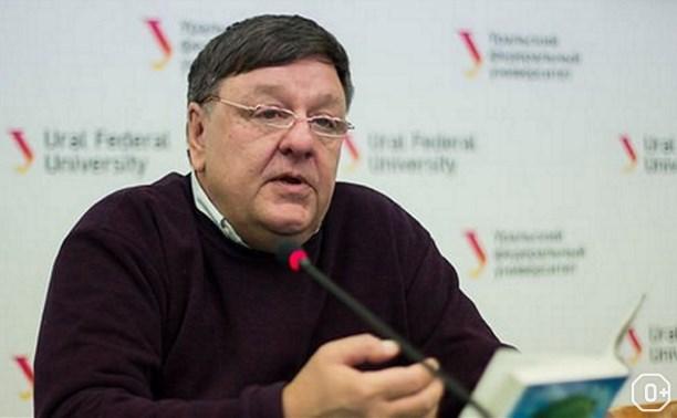 Встреча с писателем: Петр Алешковский
