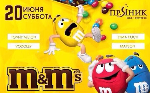 M&M's Party