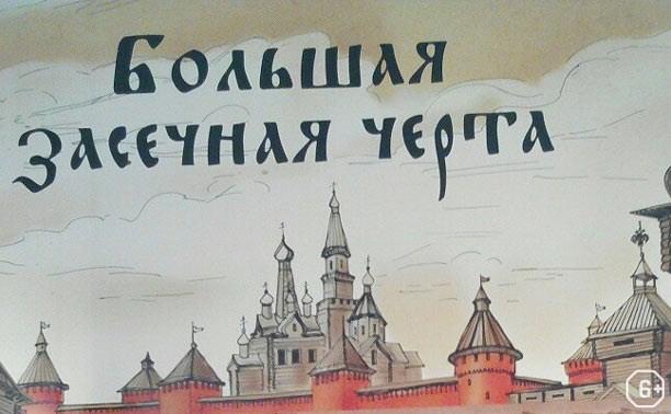 Выставки в Башнях Тульского кремля