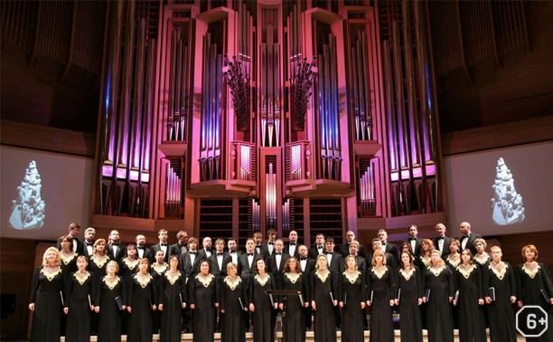 Хор Государственной академической симфонической капеллы России