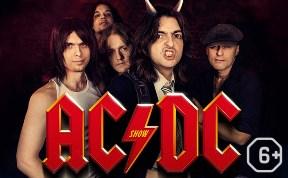 Easy Dizzy: Трибьют AC/DC