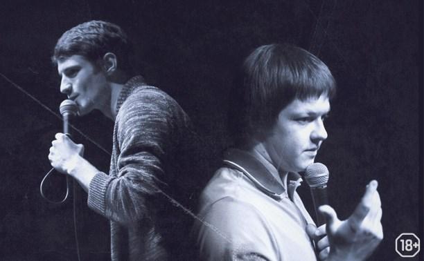 Stand Up: Феликс Никитин и Алексей Кузнецов