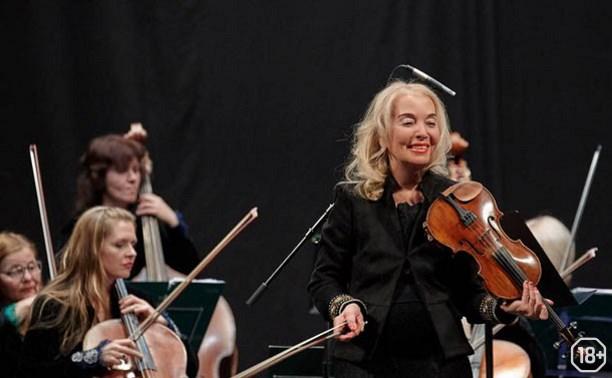 Светлана Безродная и «Вивальди оркестр»