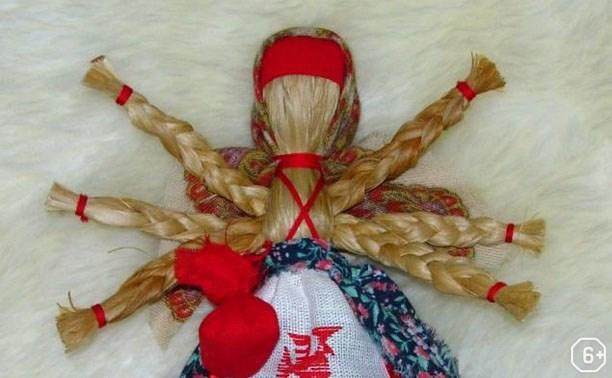 Народная кукла: Филипповка