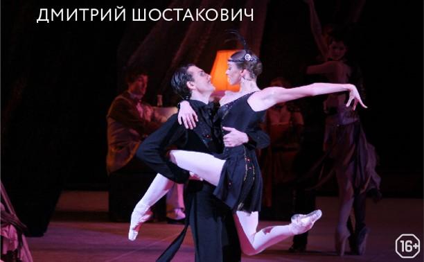TheatreHD: Золотой век