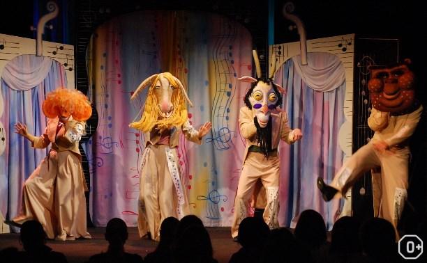 Гастроли Костромского театра кукол: Басни дедушки Крылова