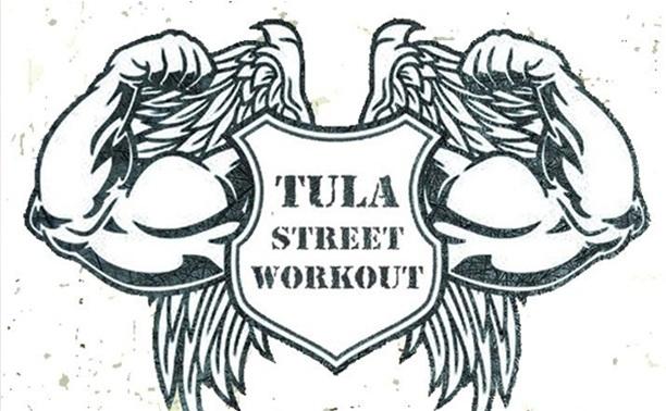 Street Workout Tula