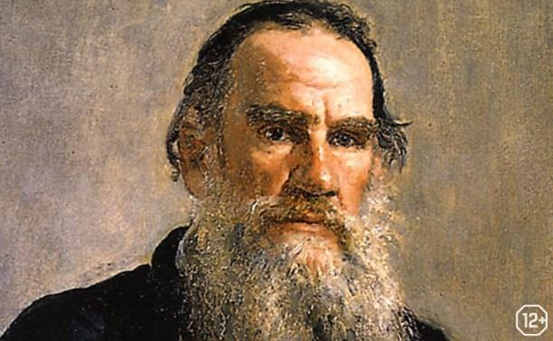 Л.Н. Толстой. Война и Мир