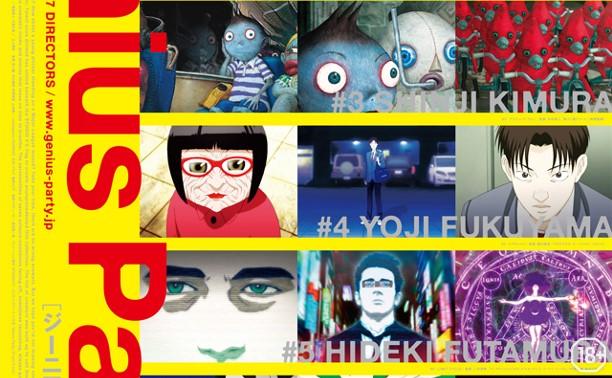 JapanFest: Гениальная вечеринка