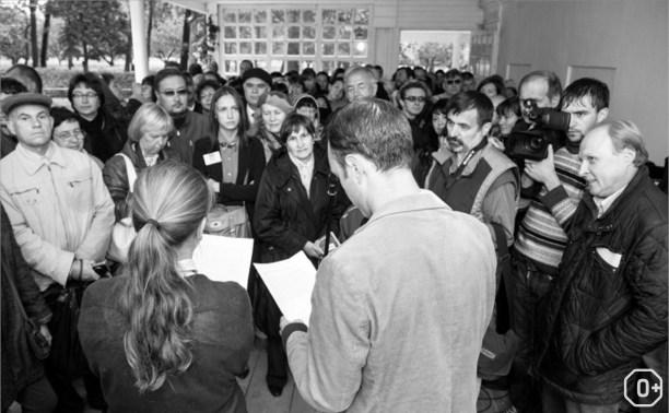 XIX Международные писательские встречи