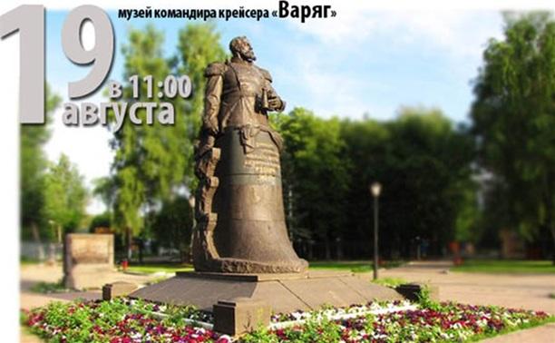 Торжественные мероприятия, приуроченные ко Дню рождения В. Ф. Руднева
