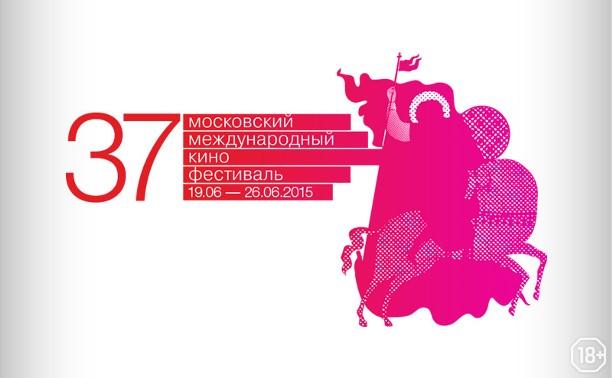 ММКФ-2015. Шлагбаум