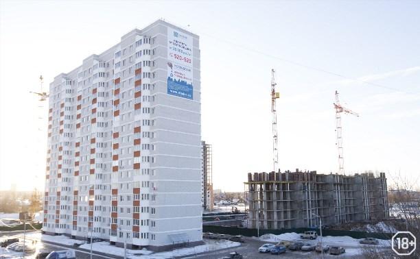 Семинар: Покупка квартиры в новостройках