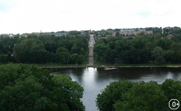 День города Богородицк
