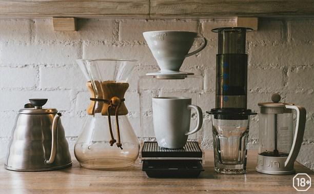 Заваривание кофе дома