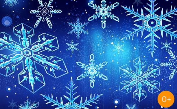 Новогодние праздники а Привокзальном районе