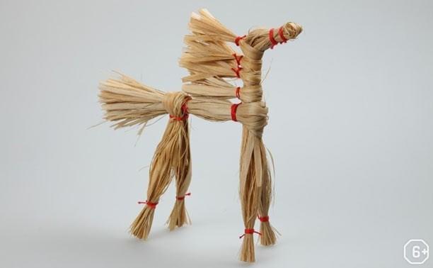 Мастер-класс «Лошадка из лыка»