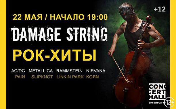Damage String
