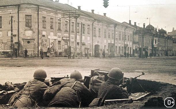 Город-Герой. Подвиг защитников Тулы 1941 года