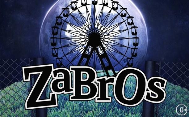 ZaBrOs