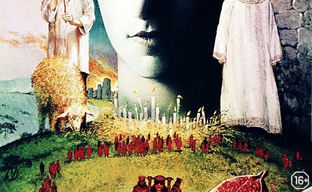 Киноклуб с Ираклием Квирикадзе: «Легенда о Сурамской крепости»