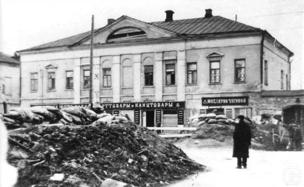 Героическая оборона Тулы в 1941 году