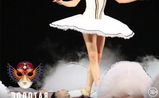 TheatreHD: Экман / Гёке / Нахарин