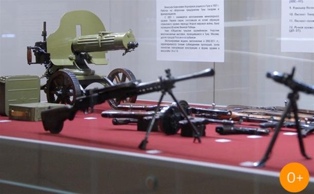 Оружейник-ювелир