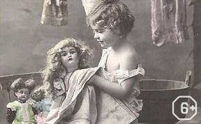 Куклы наших бабушек