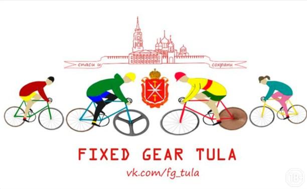 Закрытие Fixed gear сезона