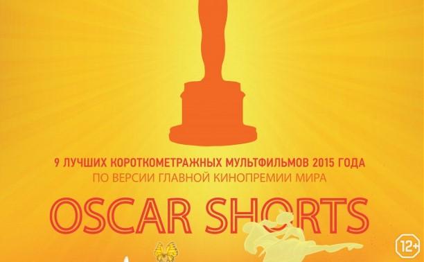 Oscar Short 2015. Анимация