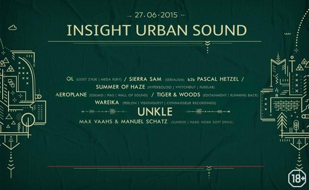Heineken Insight Urban Sound
