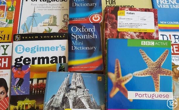 Бесплатные занятия по иностранным языкам