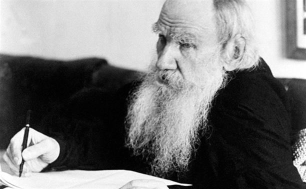 Великий писатель Тульской земли. День рождения Л.Н. Толстого