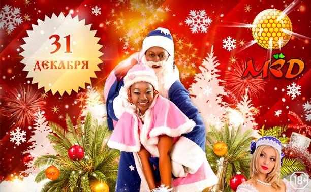 Новогодние приключения африканцев в России