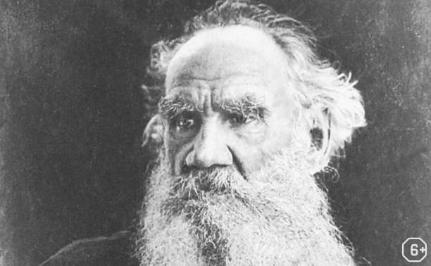 Толстой – гений и музыка