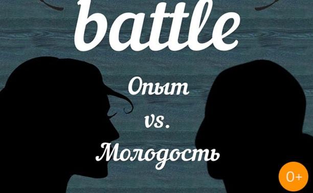 Поэтический battle: Отцы vs. Дети