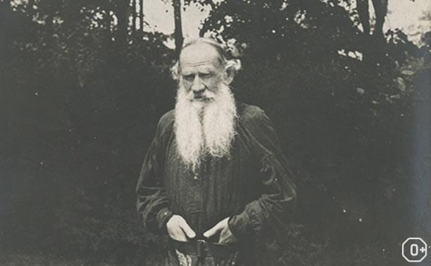 Празднование 190-летия со дня рождения Л.Н. Толстого