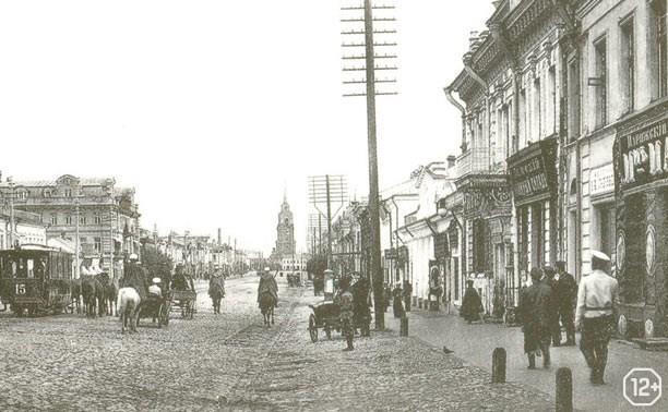 Репортаж из губернского города Т.