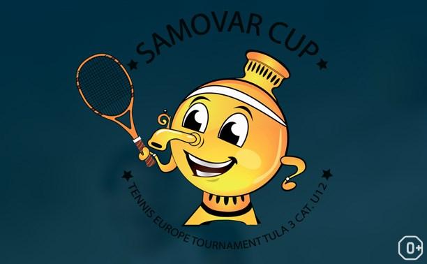 Samovar Cup