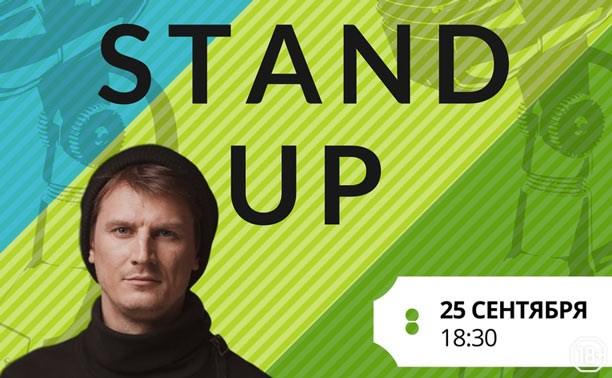Big Stand-Up: Антон Борисов