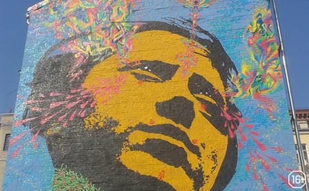 Бэнкси и уличное искусство
