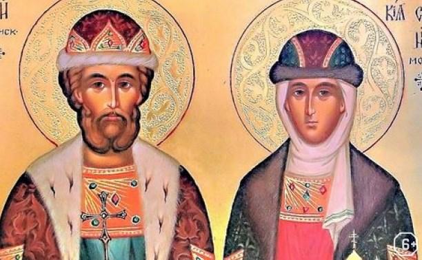 Святые Димитрий Донской и Евфросиния Московская
